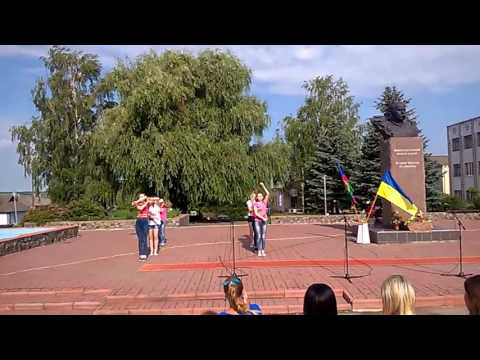 Танець на День молоді