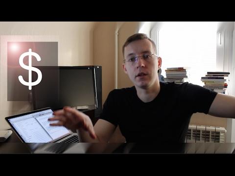 Сколько можно заработать на сайте? ВСЯ ПРАВДА!
