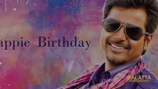 Birthday boy Sivakarthikeyan