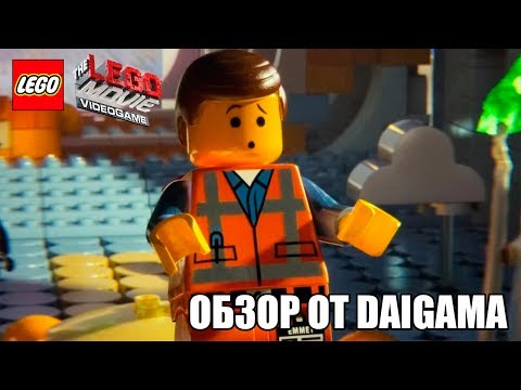 «The LEGO Movie Videogame»: Обзор