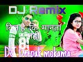 DIL HAI KI MANTA NAHI || DJ HARD DHOLKI BASS MIX || DJ RIMIX || DJ OLD IS GOLD MIX