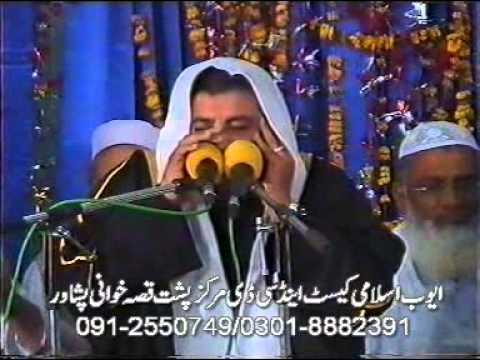 Qari Rafat Hussain الفاتحةوالبقره video