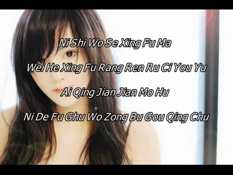 Are you my happiness - Annie Yi
