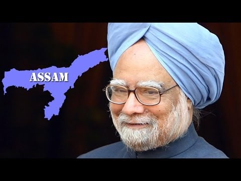 Manmohan Singh's rally in Assam