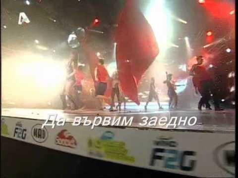Elli Kokkinou-Pame Ksana - (bulgarian translation)