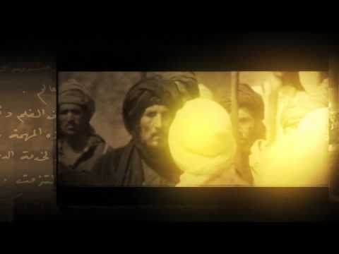 Al Risalah Movie Documentary Opening Title video