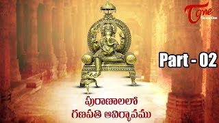 Celebration of Vinayaka Chavithi (పురాణాలలో గణపతి ఆవిర్భావము) || By Dr. Anantha Lakshmi || 02