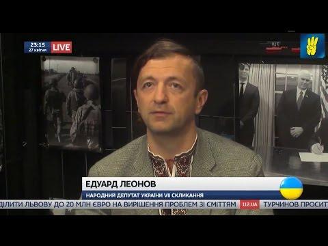 "Едуард Леонов в етері телеканалу ""112 Україна"""
