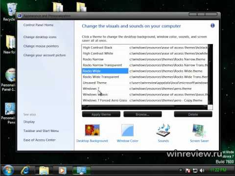 Personalization Panel Для Windows 7 Home Basic 2.2