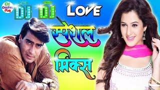 Mitwa Bhool Na Jana Dj Love Sad Dj Remix Old Is