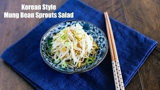 Korean Style Seasoned Mung Bean Sprouts Salad (Sukju Namul Muchim, 숙주 나물 무침)