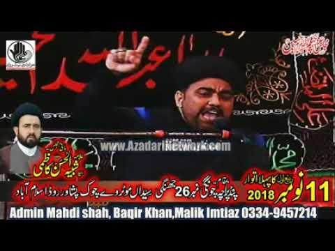 Allama Karar Kazmi || Majlis 11 Nov. 2018 Pind Paracha Islamabad ||