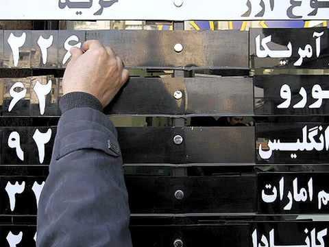 نرخ مصوب خیاطی Sharp increase in exchange rate of foreign currencies in Iran ,Dollar reached 1800 Toman