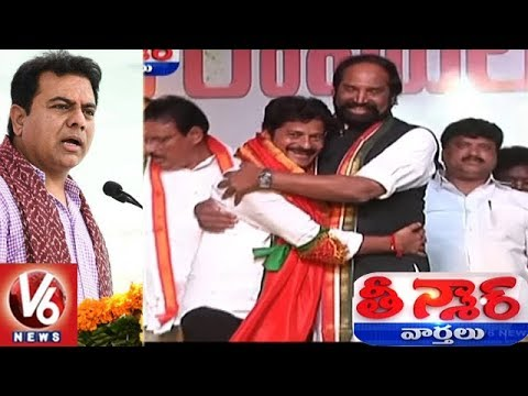 Minister KTR Comments On Congress Leaders Over CM Seat | Teenmaar News