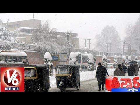 Heavy Snowfall in Jammu and Kashmir - Teenmaar News