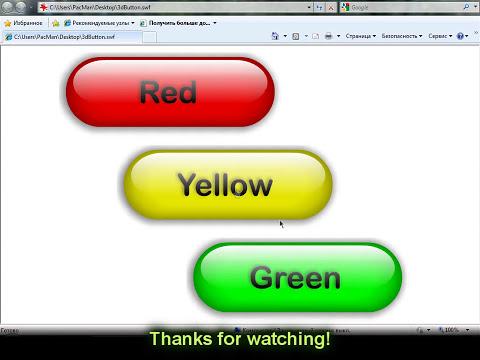 Corel DRAW X5 Tutorial - 3D Button in 5 min