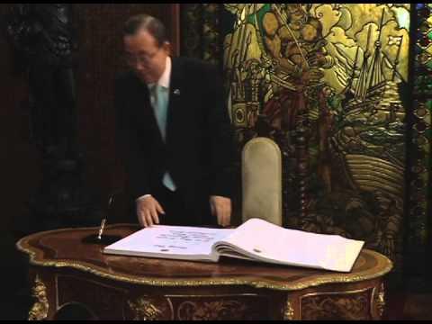 Courtesy Call of UN Secretary General Ban Ki Moon 12/21/2013