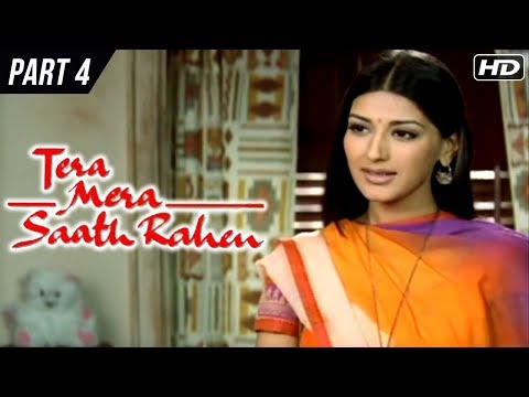 Tera Mera Saath Rahen | Part 4 | Sonali Bendre, Ajay Devgan, Namrata Shirodkar | Latest Hindi Movies