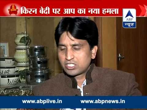 Bjp On The Backfoot : Kumar Vishwas To Abp News video