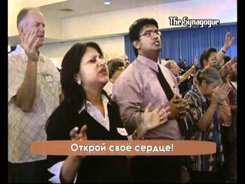 Т. Б. Джошуа (tb Joshua) -- Prayer For Impartation -- Australia video