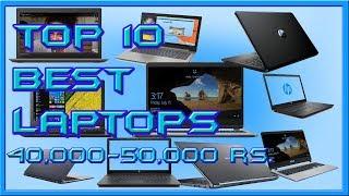 Top 10 best laptops under 50000 [hindi]