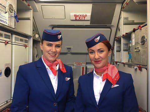Семь стыдных вопросов стюардессе