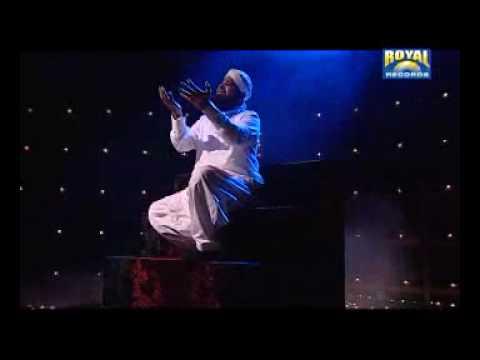 Karam Maangta Hoon - Al Hajj Muhammad Owais Raza Qadri video