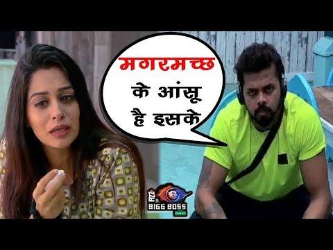 Bigg Boss 12 | Sreesanth Is In Shock Because Of Dipika | दिपिका ने दिया श्रीसंथ को झटका | BB 12
