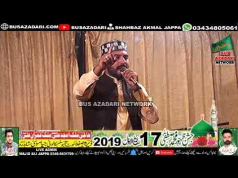Jashan e amad e Rasool s.a.w 17 Rabi ul awal 2019 Shadhra Lahore (Busazadari Network 2) 1