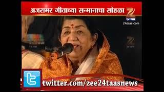 Lata Mangeshkar Live From Mumbai