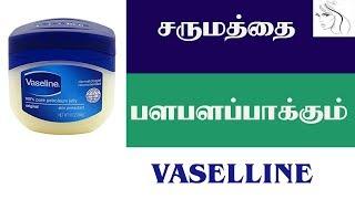 vaselline beauty hacks in tamil   vaseline போதும் உங்கள் அழகுக்கு Divya Beauty Tips