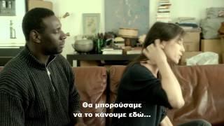 SAMBA - TRAILER (GREEK SUBS)