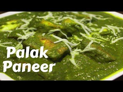 Palak Paneer By Shana's Kitchen || Restaurant Style Palak Paneer ||पालक पनीर की रेसिपी