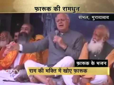 Farooq Abdullah Singing Bhajan