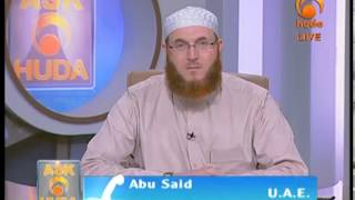 Ask Huda 2.6.2013