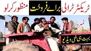 Manzor kirlo Tarictor Tarali Braye Farokht Very Funny By You TV