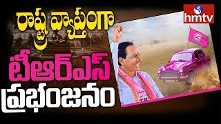 TRS Leading In First Round | Debate On Telangana Election Results 2018 Updates | hmtv