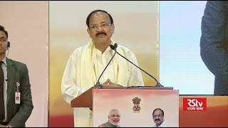 Vice President of India's Speech   Inauguration of 3rd International Conference on Yoga