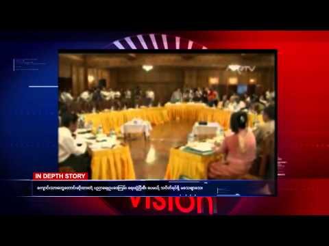 Rvision Daily News in Burmese 15 Feb 2015