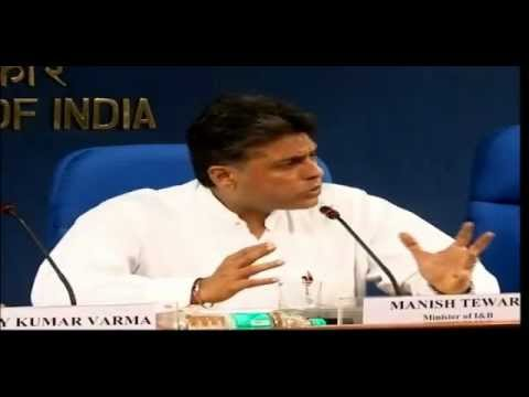 Honourable MIB Shri Manish Tewari's Press Conference on 'Digitization and related issues'.