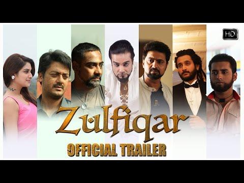 Zulfiqar   Official Trailer   Prosenjit Chatterjee   Dev   Srijit Mukherji   2016