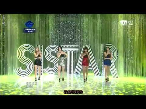 110811 Sistar -  So Cool (comeback Stage)(高清中字) video