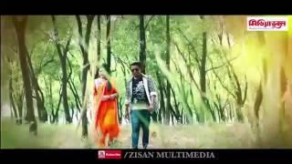 Bangla New Song 2016 Milon