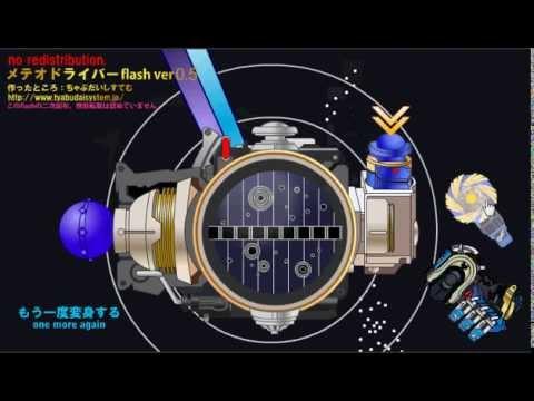 Kamen Rider Meteor Flash Driver -Game in the Description + Extra Driver-