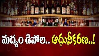 Modernization of Wine Depots | New Wine Policy | Telangana Govt