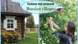 Come to a RUSSIAN VILLAGE with me! Veliky Novgorod region ♡ Русские деревни. Новгородская область.