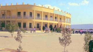 Jinnah Naval Base, Ormara