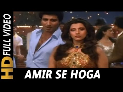 Amir Se Hoga Ya Garib Se Hoga Suresh Wadkar Insaniyat Ke Dushman 1987 Song Dimple Kapadia