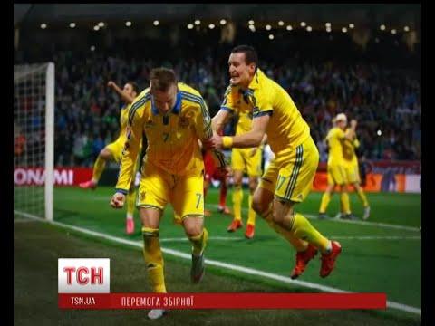 Збірна України з футболу повернулася до Києва з путівкою на Чемпіонат Європи 2016