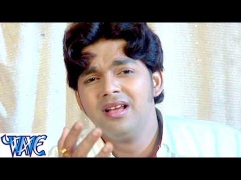 Raba प्यार काहे होला - Pawan Singh - Man Hokhe Ta Boli - Bhojpuri Hit Songs 2015 HD